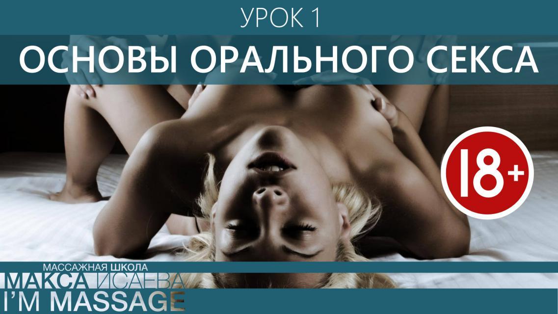 Макияж для нависших век - 60 фото идеального образа и ...