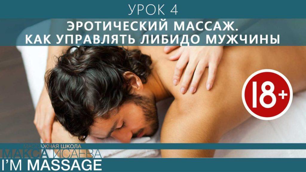osnovi-oralnogo-seksa